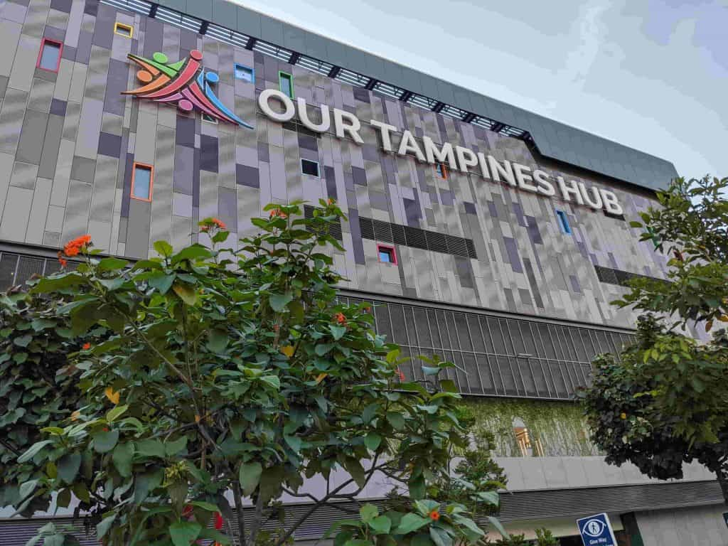 our tampines hub complex